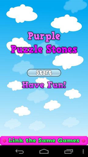 Purple Puzzle Stones Free