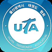 울산광역시태권도협회v2.0