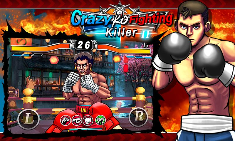 Super KO Fighting II - screenshot