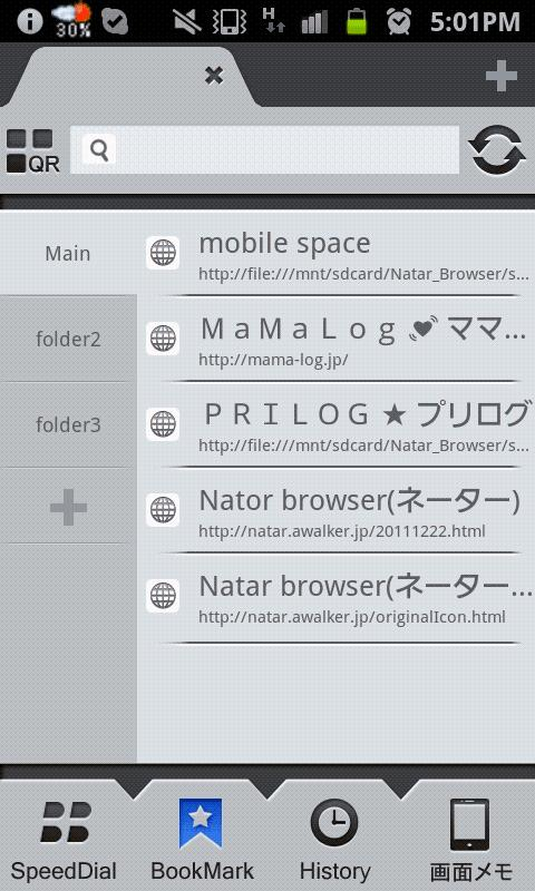 Nator Browser - screenshot