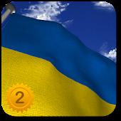 Ukraine Flag + LWP