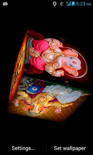 Ganesha Ji 3D LWP