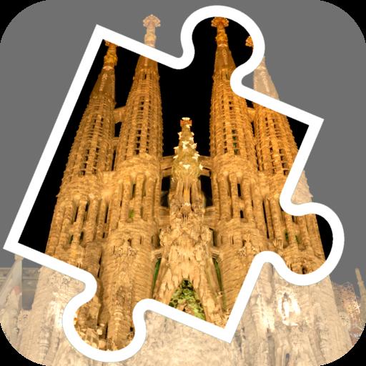 バルセロナのジグソーガイド 解謎 App LOGO-APP開箱王