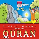 Simple Words from Quran Book 3 icon