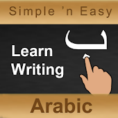 Learn Arabic Writing