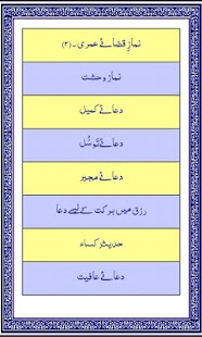 Way to Heaven (Siratul Jannah)- screenshot thumbnail