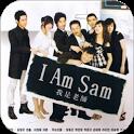 المسلسل الكوري i am sam icon