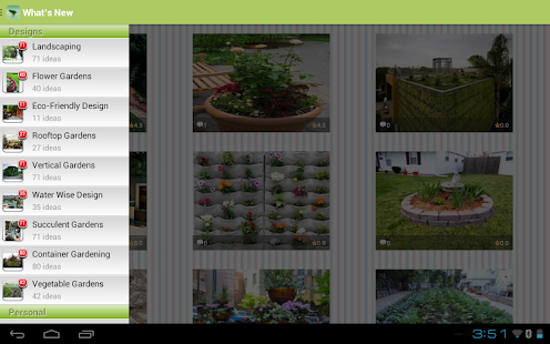 Garden Design Ideas - screenshot thumbnail