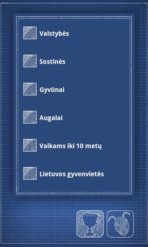 Kartuvės- screenshot