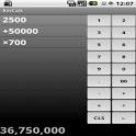 Vertical Calculator icon