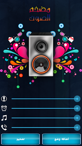 MP3 Cutter and Ringtone Maker v1.9 for Android - Download
