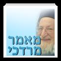 מאמר מרדכי (אביהם של ישראל) icon
