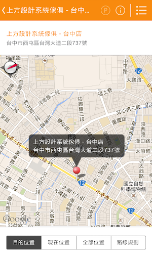 免費生活App 上方設計系統傢俱 阿達玩APP