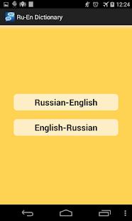 English Russian Dictionary