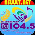 Mongol FM104.5 ГэрБүл Mongolia icon