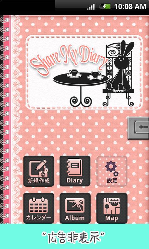 [Advertisement Cut]for SMD- screenshot