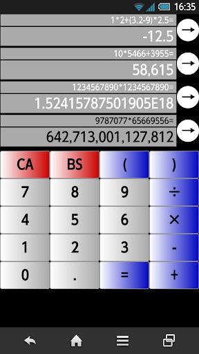 複数画面の電卓 Multiplex Calc