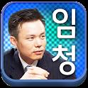 임청 파랑새 파랑새쇼핑 파랑새쇼핑몰 icon