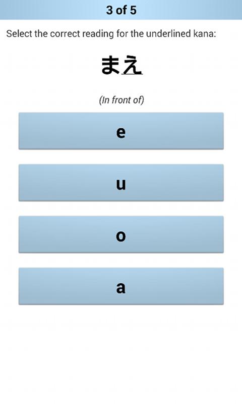 Kana (Hiragana & Katakana) - screenshot