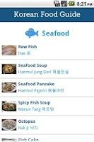 Screenshot of Korean Food Guide