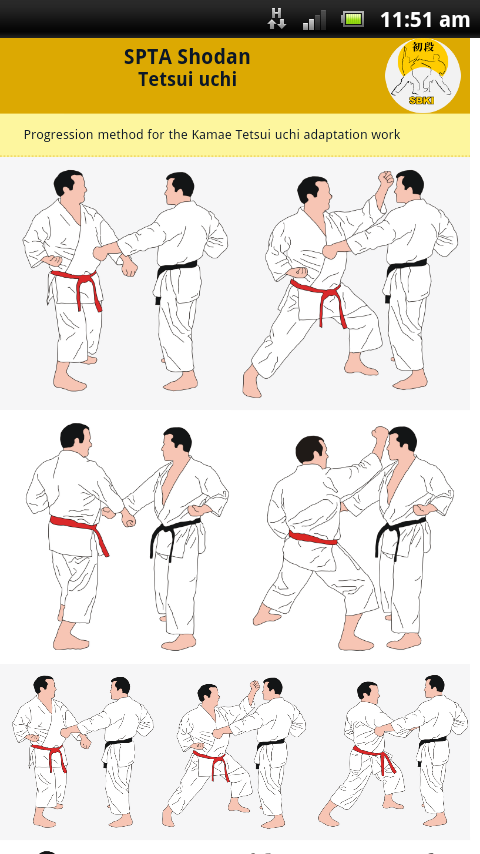 Heian Shodan SBKI- screenshot