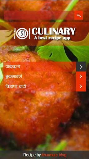 SI Culinary - Marathi Recipes