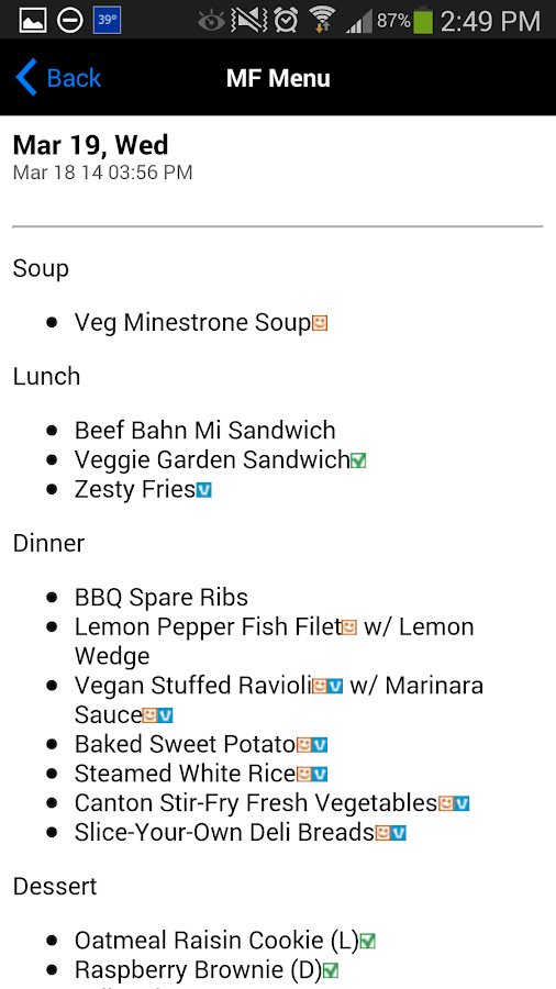 URI Dining Services - screenshot
