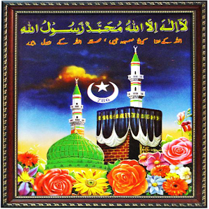 Download Makka Madina Live Wallpaper 14 Apk 13mb For Android