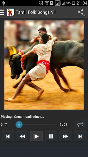 Tamil Folk Songs V1