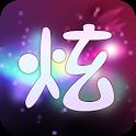 微信炫字体-最好用的微信聊天字体插件 icon