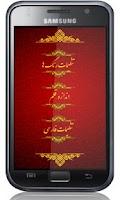 Screenshot of Ferdowsi ( Demo )