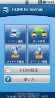 Screenshot of F-LINK for Android