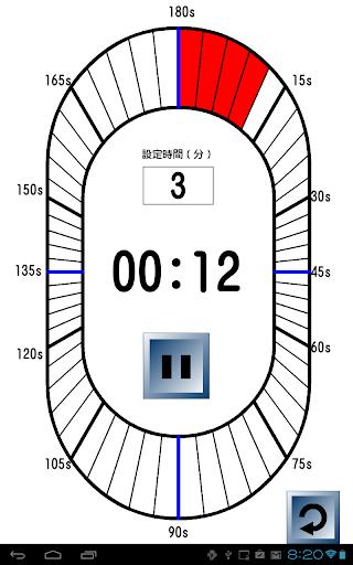 【免費教育App】Timer-APP點子