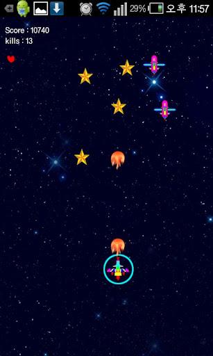 스페이스 슈팅스타 Space Shooting Star