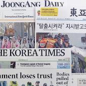 South Korea Daily Newspapers