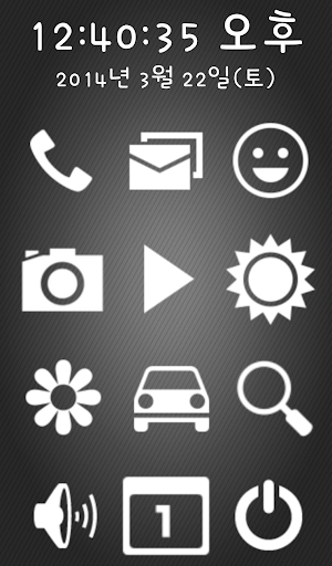 【免費生活App】Silver Phone Pro -Easy Phone-APP點子