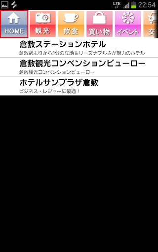 日本語能力試験1級の模擬試験 漢字 - 日本語能力試験学習サイト - U-biq
