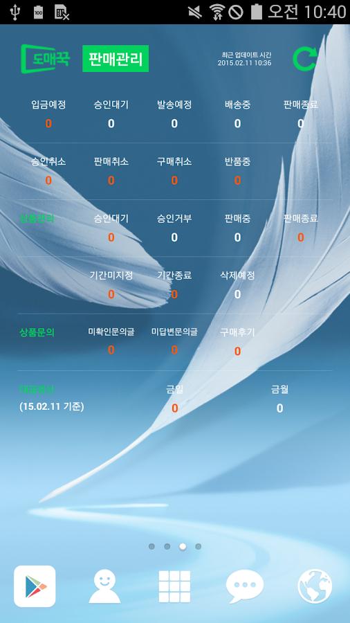WholSale DomeGGook - screenshot