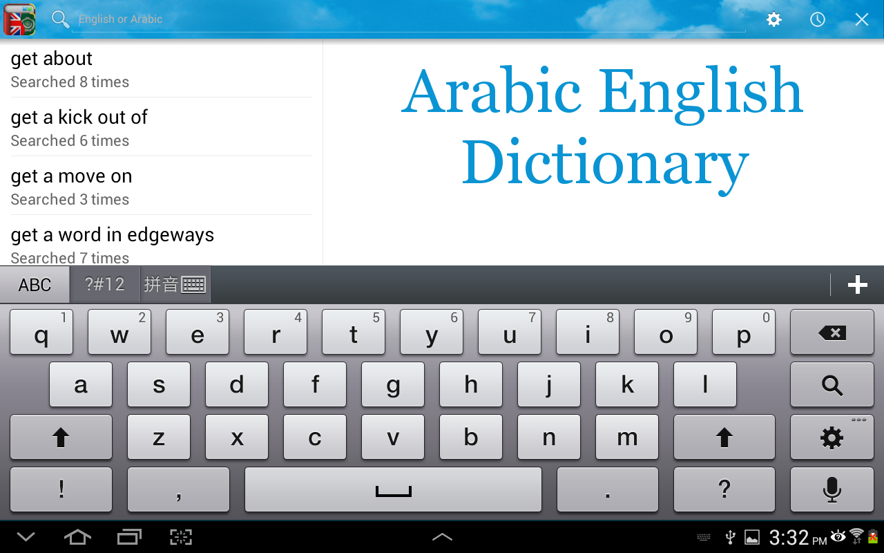 English arabic dictionary free apk download for android.