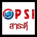 PSI Saradee icon