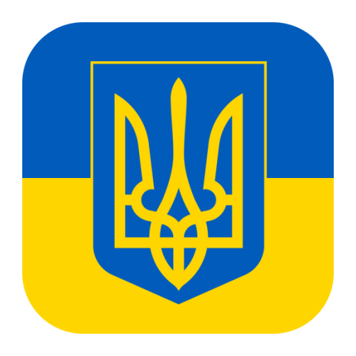 Україна 3D живі шпалери