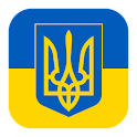 Україна 3D живі шпалери icon