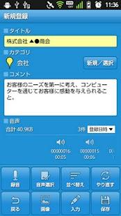 GPS測位(無料お試し版)- screenshot thumbnail