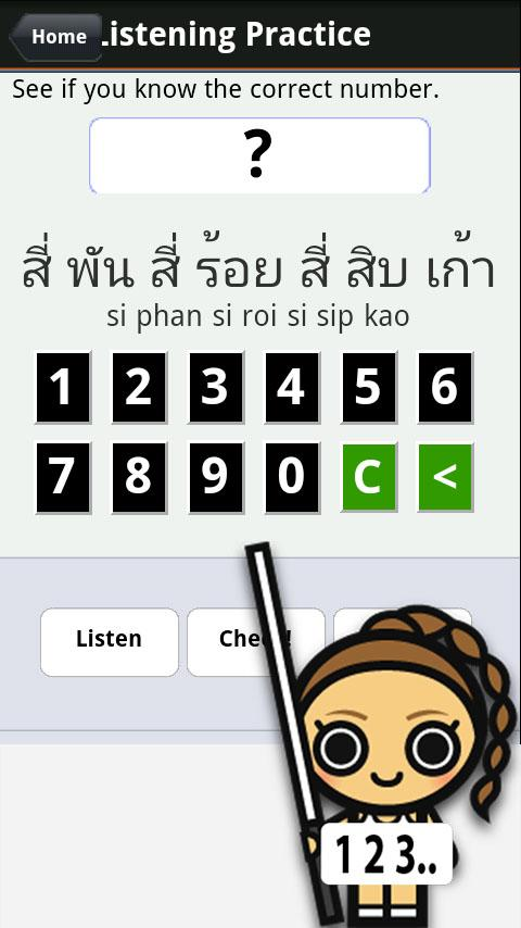 Learn Thai Numbers, Fast!- screenshot