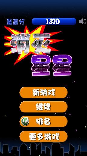 HTC NEW ONE安裝導航王N3 Pro可以聲控可以更新(其機型也可安裝)-New HTC One-HTC 手機討論區-Android 台灣中文網 - APK.TW