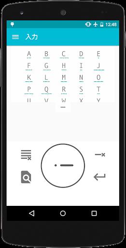 morsee モルシー : モールス信号を楽しむアプリ