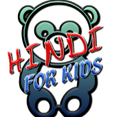 HINDI FOR KIDS