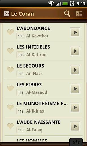 玩書籍App|Le Coran. 114 Sourates en MP3免費|APP試玩