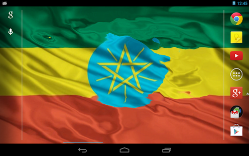 Flag of Ethiopia (wave effect) - screenshot thumbnail