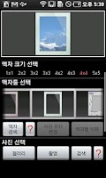 Screenshot of Photo Frame Widget